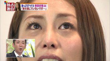wpid-KumakiriAsami_003.jpg